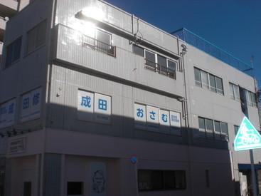 サン桜山ビル